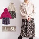 大きいサイズ 韓国ファッション パーカードッキングワンピース レディース ワンピース ワンピ ドッキングワンピース パーカーワンピー..