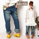ゆったり履ける♪ゆるカジスタイル☆ 大きいサイズ レディース ボトムス パンツ ロングパンツ