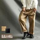 着まわしに1着は持っていたい、カジュアルチノパンツ☆ 大きいサイズ レディース ボトムス パンツ ズボン 長ズボン チノパンツ ワイドパンツ ストレートパンツ ポケット ウエストゴム チノパン LL 2L 3L 4L XL XXL 13号 15号 17号 LLサイズ ブラック 黒 black ベージュ