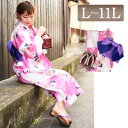 菊と桜柄浴衣3点セット☆ 大きいサイズ レディース 女性和服...