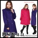 大きいサイズ レディース コート ピーコート ロング アウター ダブル 紫 ローズ 無地 シンプル 上品 高級感 大きめ 着痩せ 長い 人気 大人 綺麗 豪華 華やか セレブ エレガント ミセス 新作 Lサイズ 11号 LLサイズ 2L LL 13号 XL 3Lサイズ 3L 15号 XXL 4L 17号 ladies coat