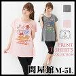 トップス Tシャツ 半袖 キャラクター 半袖Tシャツ 半そで ロングTシャツ キャラクターTシャツ ディズニー 白 ホワイト グレー ピンク 新作 即納 人気 流行 夏物 Lサイズ L 11号 2L XL LL LLサイズ 13号 3L 3Lサイズ 2XL XXL 15号 4L 4Lサイズ 17号 大きいサイズ レディース
