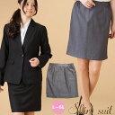 きちんと上品なタイトスカート♪ 大きいサイズ レディース ボトムス スカート ハーフ丈 膝丈