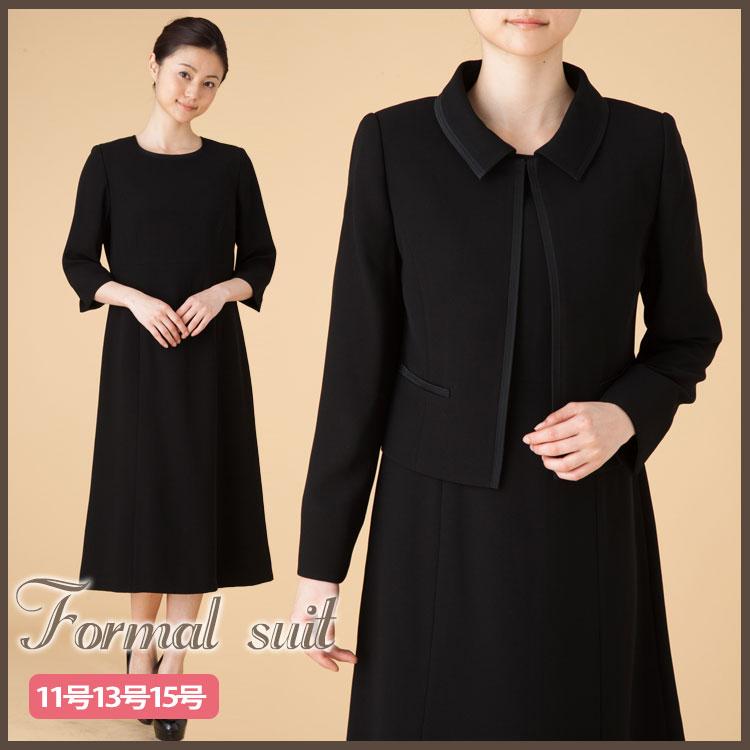 大きいサイズ レディース スーツ ワンピーススーツ 長袖長そで ブラック黒 長袖ワンピース…...:ladies-tonya:10025870