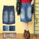 大きいサイズ レディース ボトムス スカート ハーフ丈 膝丈ひざ丈 ネイビー 紺 ブルー 青