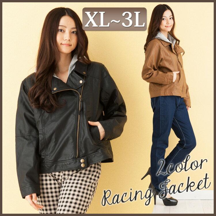大きいサイズ レディース マタニティウェア ジャケット ブラック 黒 ブラウス 茶 ボーイ…...:ladies-tonya:10026707