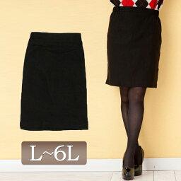 大きいサイズ レディース ボトムス スカート ハーフ丈 膝丈ひざ丈 ブラック 黒 裏起毛 無地 ベルトループ タイトスカート スーツ オフィス フォーマルミディアム Lサイズ LLサイズ 2Lサイズ 3Lサイズ 4Lサイズ 5Lサイズ 6Lサイズ L LL XL XXL 11号 13号 15号 17号 19号 21号