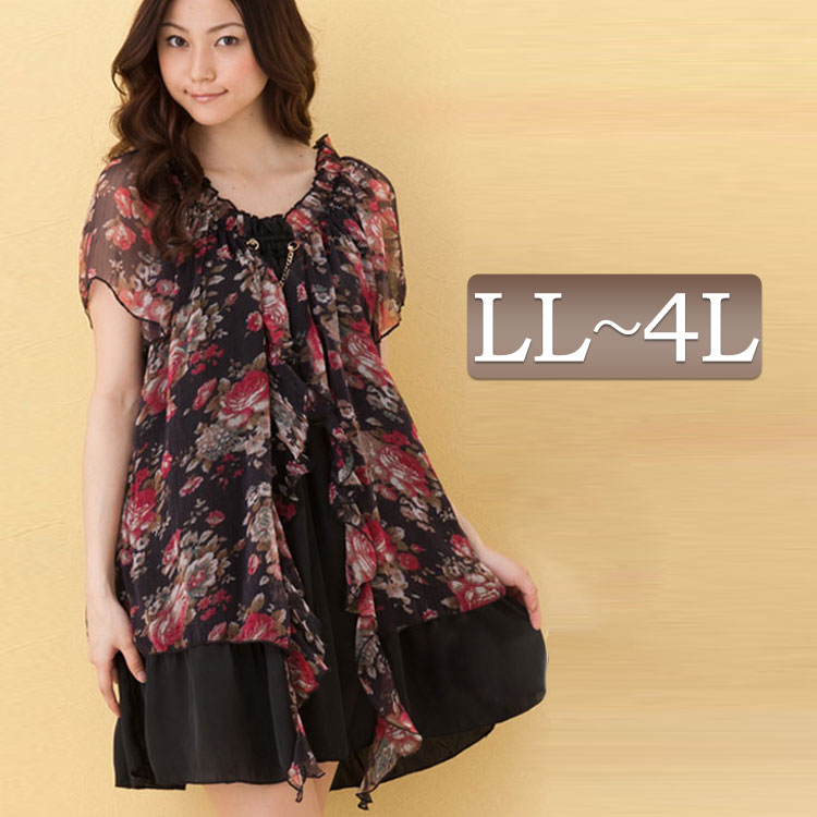 大きいサイズ レディース 半袖 黒シフォン シェ...の商品画像
