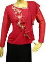 コーラス衣装 コーラスブラウス ダンスウェア 衣装 (ゆったり)Mサイズ 大粒のダイヤストーンとスパンコール刺繍がとっても豪華 赤