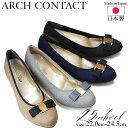 ARCH CONTACT アーチコンタクト リボンデザイン アーモンドトゥ パンプス 痛くない 日本製 39192 2.5cmヒール 疲れにくい 歩きやすい おしゃれ かわいい ゴールド バックル ブラック 柔らかい 外反母趾 フォーマル レディース 靴 (1812)(S)
