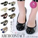 【送料無料】ARCH CONTACT アーチコンタクト パンプス 日本製 39082 バレエシューズ フラットシューズ やわらかい レディース 靴 パンプス 痛くない 歩きやすい かわいい おしゃれ ローヒール コンフォートシューズ 低反発