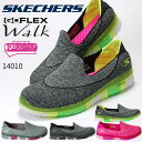 【送料無料】 スケッチャーズ 【レディース】ゴーフレックスウォーク Skechers GO FLEX Walk 14010 レディーススニーカー 軽量 ウォーキング スリッポン