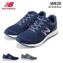 【送料無料】ニューバランス W635 レディース ランニングシューズ new balance SN2 SG2 ネイビー グレー 22.5cm〜24.5cm B幅 ジョギング スニーカー 靴 (1903)(E)(北海道・沖縄は追加送料がかかります)