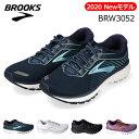 [お得なクーポン発行中][送料無料] アキレス ブルックス ゴースト12 BRW3052 ランニングシューズ スニーカー レディース ローカット BROOKS GHOST12 ネイビー ホワイト ブラック パープル 軽量 靴 (2002)