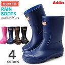 【送料無料】Achilles アキレス モントレ 107 MONTTRRE 日本製 PVC キッズ レインブーツ レインシューズ 子供靴 雨靴 長靴 (1702)