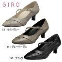 ジーロGIRO WG958P【レディース】アシックス【送料無料】