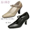 ジーロGIRO WG964L【レディース】アシックス【送料無料】