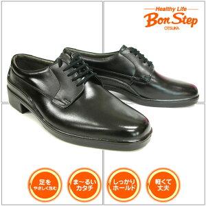 BONSTEPボンステップ【メンズ】BS2207【送料無料】