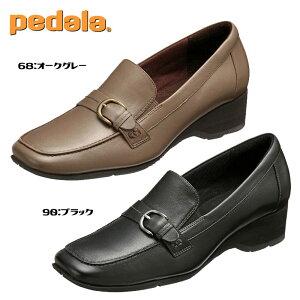ペダラPEDALAWP575L【レディース】アシックス【送料無料】:【10P07Nov15】