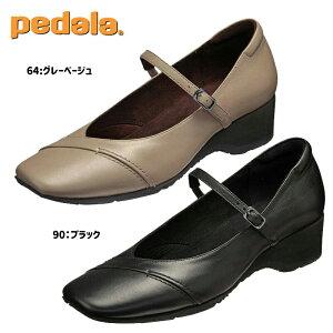 婦人ペダラシリーズ