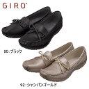 ジーロGIRO WG259A【レディース】アシックス【送料無料】