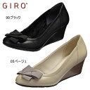 ジーロGIRO WG579M【レディース】アシックス【※セール品】【送料無料】
