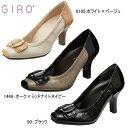 ジーロGIRO WG963L【レディース】アシックス【※セール品】【送料無料】