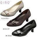 ジーロGIRO WG965L【レディース】アシックス【※セール品】【送料無料】:【10P09Jul16】