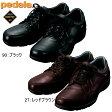 ペダラPEDALA WS600D【メンズ】アシックス【送料無料】:【10P03Dec16 】