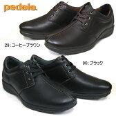 ペダラPEDALA WS409D【メンズ】アシックス【※セール品】【送料無料】:【10P01Oct16】