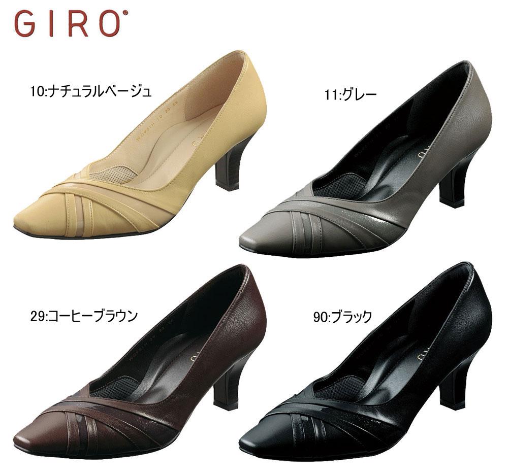 ジーロGIRO WG951H【レディース】アシックス【※セール品】【送料無料】:【10P07Feb16】