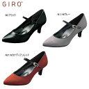 ジーロGIRO WG775K【レディース】アシックス【※セール品】【送料無料】