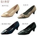 ジーロGIRO WG766J【レディース】アシックス【※セール品】【送料無料】