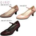 ジーロGIRO WG966L【レディース】アシックス【※セール品】【送料無料】