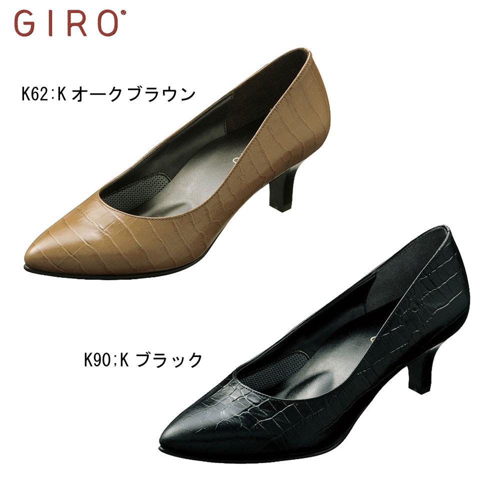 ジーロGIRO WG251K【レディース】アシックス【※セール品】【送料無料】:【10P07Feb16】