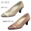 ジーロGIRO WG970M【レディース】アシックス【※セール品】【送料無料】