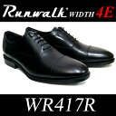 ランウォークRUNWALK WR417R【メンズ】アシックス【※セール品】【送料無料】