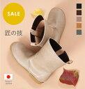 【SALE】ブーツ キッズ 子供 送料無料 ブーツ 日本製 匠の技シリーズ!【サイド ジッパーブーツ】子供 こども 子ども ジュニア 子供靴 ショート 防寒 男の子 女の子おしゃれ 履きやすい軽量 人気 おしゃれ 16 17 18 19 20 21 22 23 24