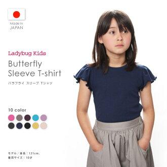 使的日本安全孩子 t 襯衫短袖素色 ★ ♪ 孩子 T 襯衫短袖孩子難以生長的脖子! & 基本形蝴蝶袖襯衫 10 歲 ~ 在日本的 14 歲和平! 孩子初中孩子兒童衣服女孩平原 t 聊天孩子審查