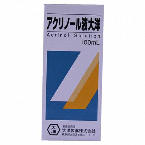 【第3類医薬品】アクリノール液大洋 100ml