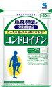 小林製薬 コンドロイチン硫酸 (240mg×90粒)