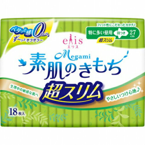 【医薬部外品】エリスMegami 素肌のきもち 超スリム 特に多い昼用 羽つき18枚