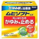 【第3類医薬品】かゆみ肌の治療薬 ムヒソフトGX 150g×...