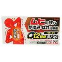 【第2類医薬品】ムヒAZ錠 12錠【セルフメディケーション税制対象】×10個