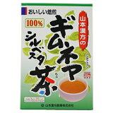 ギムネマ茶100% 3g×20バッグ