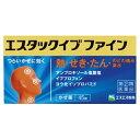 【第(2)類医薬品】エスタックイブファイン 45錠【セルフメディケーション税制対象】
