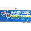 【第(2)類医薬品】くらしリズム 鼻炎薬TX 48錠