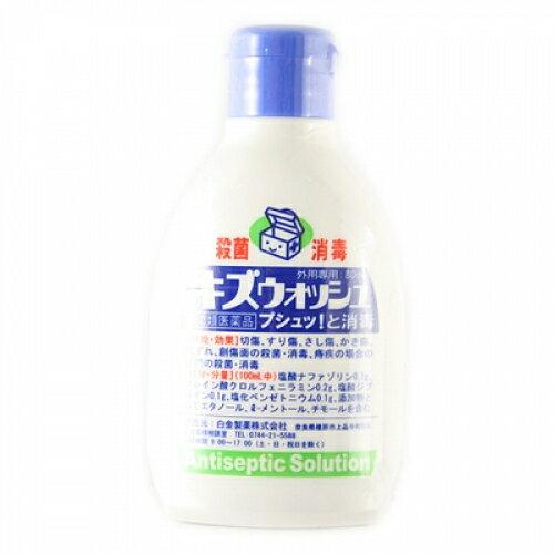 【第2類医薬品】キズウォッシュ 80ml