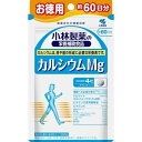 小林製薬 カルシウムMg お徳用 240粒...