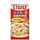 ささみと緑黄色野菜 ビーフ入り (80g×3袋)